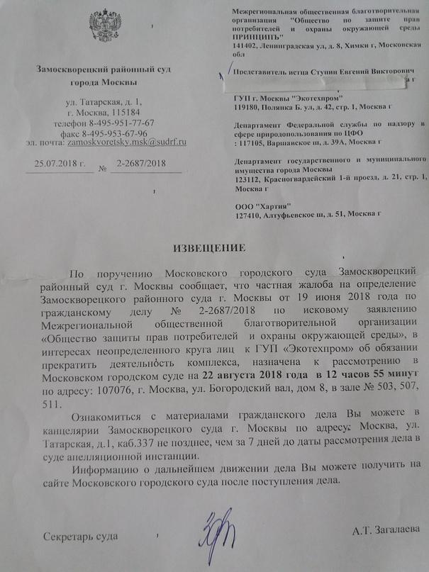 Характеристику с места работы в суд Красковский 1-й проезд характеристику с места работы в суд Воротниковский переулок
