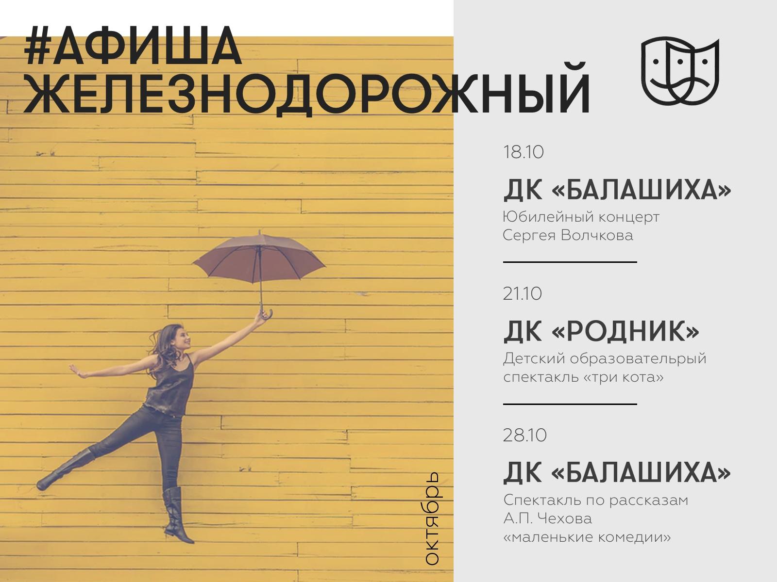 Ремонт москвича 412 своими руками фото 534